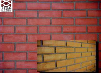 wall-overlay