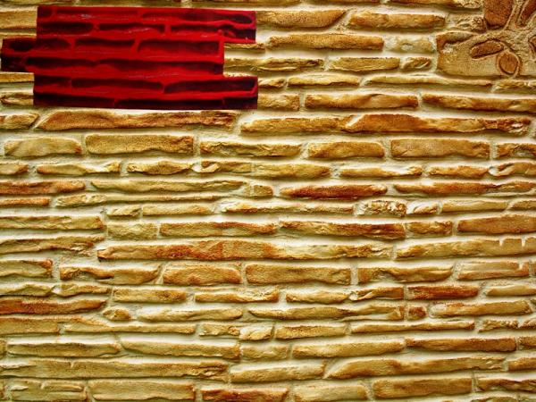 Amazing Stone Decorative Wall Photos - Wall Art Design ...