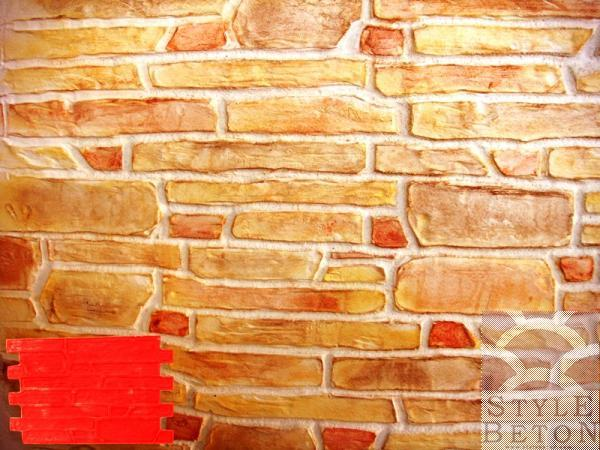 wall-stamps | stamped wall | SYSTEMS | Decorative Concrete Products ...